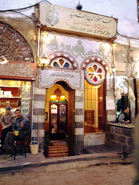 Damasco - Siria | orie...