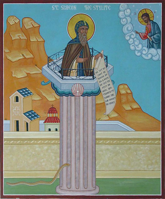 San simeone siria for Citta della siria che da nome a un pino